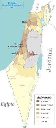 Organización territorial de Israel   Wikipedia, la ...