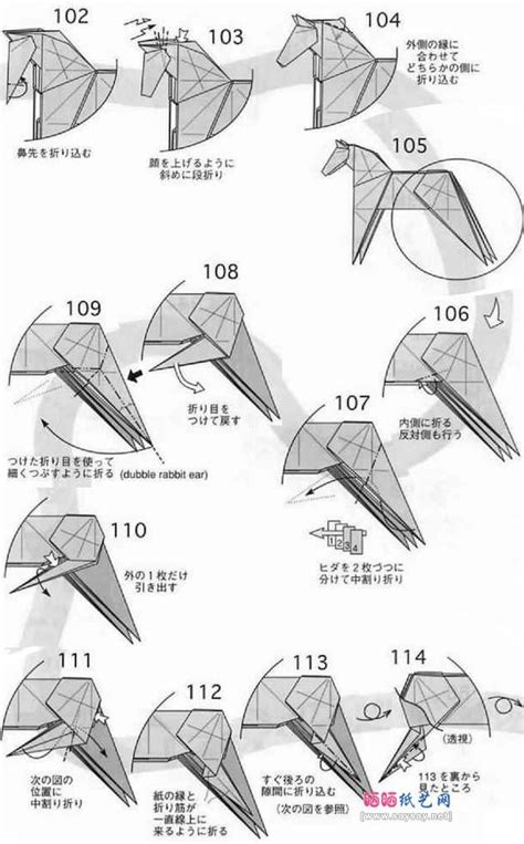 Origami Dragon Instructions Pdf