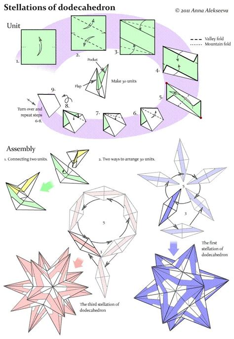 Origami magic ball instructions step by step