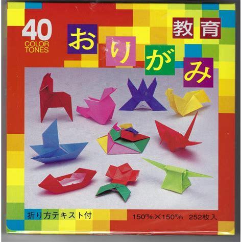 Origami Paper 40 Color Tones   150 mm  252 sheets