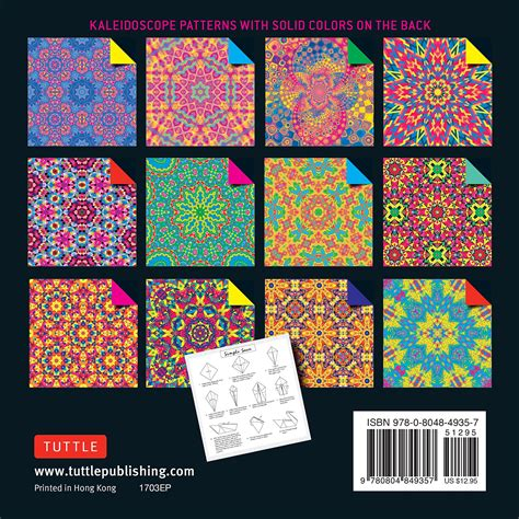 Origami Paper 500 sheets Kaleidoscope Patterns 6   15 cm ...