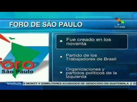 Orígenes y objetivos del Foro de Sao Paulo   YouTube