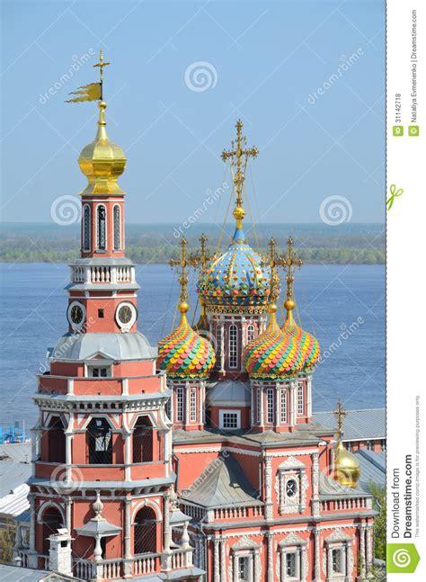 Orthodox Church In Nizhny Novgorod Stock Photo   Image of ...