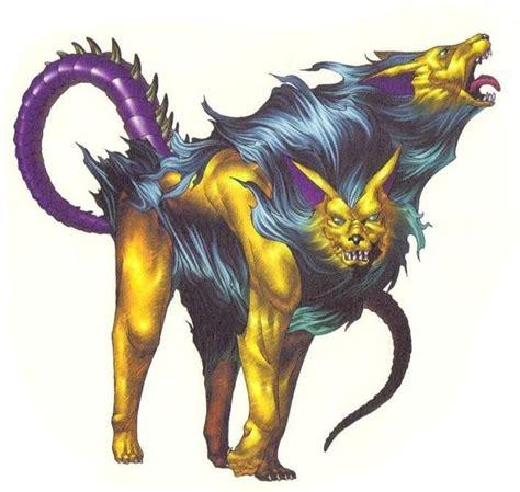 Orthrus | Shin Megami Tensei Creatures | クトゥルフ, 魔獣 y エイリアン