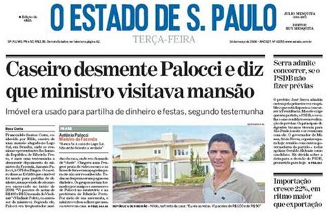 Os 10 jornais impressos mais lidos no Brasil   Ah Duvido