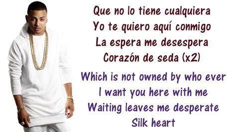 Ozuna   Corazón de Seda Lyrics English and Spanish ...