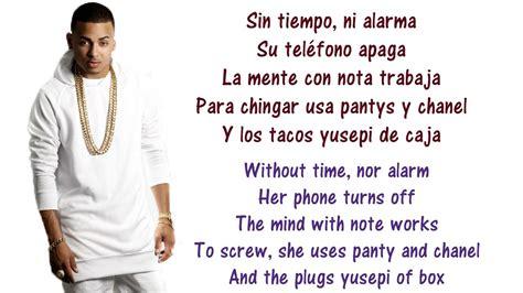 Ozuna   En La Intimidad Lyrics English and Spanish ...
