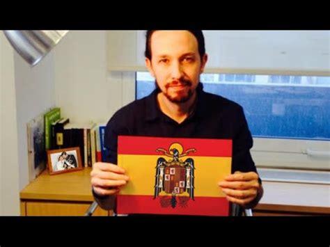 Pablo Iglesias quedando RETRATADO.   YouTube