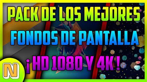PACK DE LOS MEJORES FONDOS DE PANTALLA 4K PARA PC Y ...