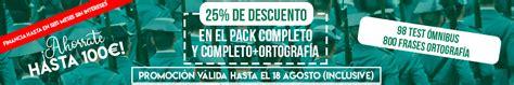 Pack Siete Módulos Psicotécnicos Guardia Civil 2019  Cabos ...