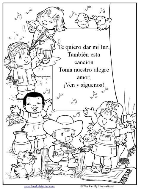 paginas para pintar – Free Kids Stories