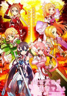 Paginas Para Ver Anime Online Sub Espanol   apocalipsis ...