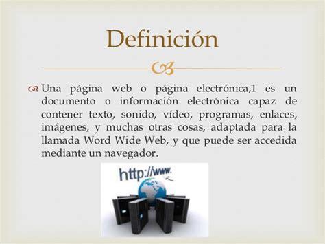 Paginas web definicion