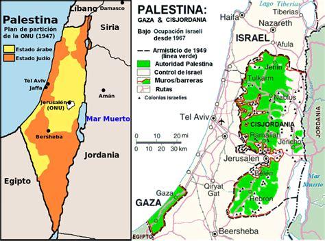 Palestina: Se reserva el derecho de admisión | Marcha