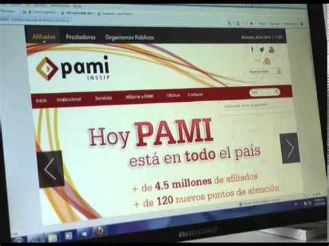 PAMI: SE PUEDE SOLICITAR TURNO POR INTERNET   YouTube