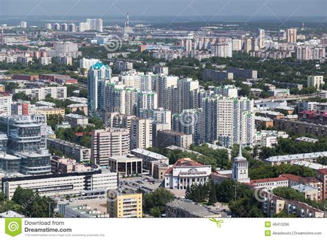 Panorama de Ekaterimburgo foto editorial. Imagen de ...
