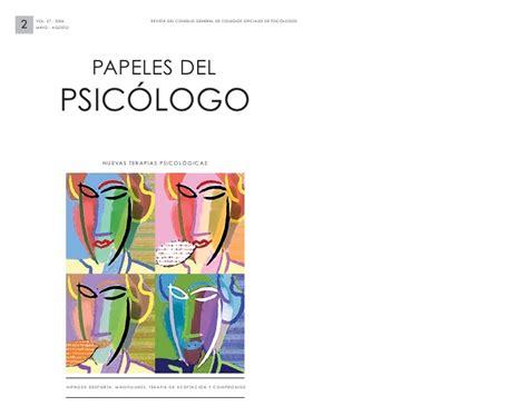 PAPELES DEL PSICOLOGO REVISTA