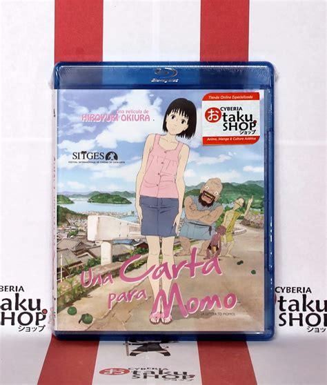 Paprika   Pelicula Anime Blu ray Sub Español Satoshi Kon ...