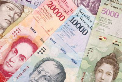 Para 2019, la inflación en Venezuela puede llegar al ...