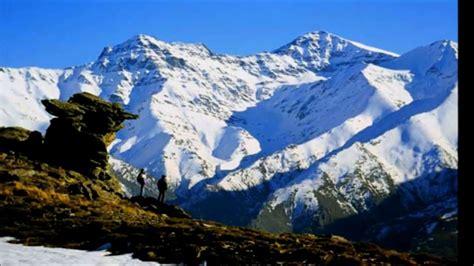 Parque Nacional Sierra Nevada   YouTube