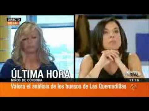 Participación de la DRA. ALCARAZ en el programa  Espejo ...