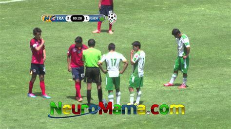 Partido de futbol de la segunda division en mexico   YouTube