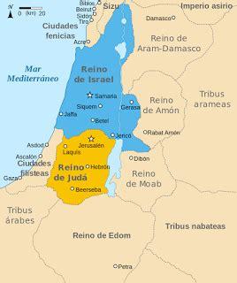 Paseando por Israel:  III  Los refugiados del reino del ...
