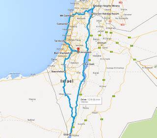 Pasture Living: Travel: Israel  Shephelah, Negev Desert ...