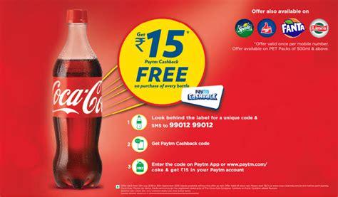 Paytm Coca Cola offer   Get free 15 Rs Paytm Cash Code