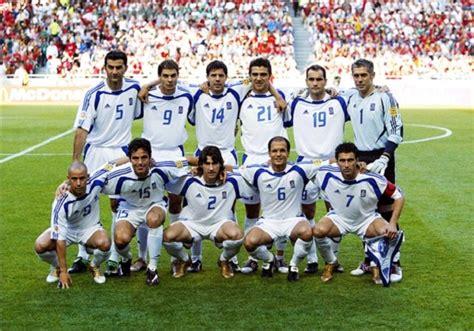 PDA • Superstar Fúbol: Grecia 2004 | Noticias