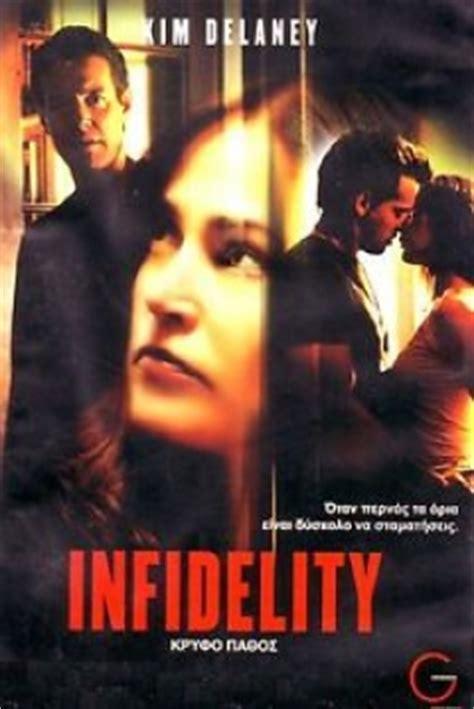 Película: Infidelidad  2004    Infidelity   abandomoviez.net