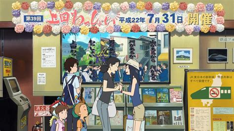 pelicula summer wars sub español mega ~ Descarga animes y ...
