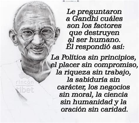 Pensamientos de Mahatma Gandhi para reflexionar sobre la ...