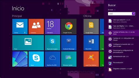 Personalizar pantalla de inicio en Windows 8.1 Single ...