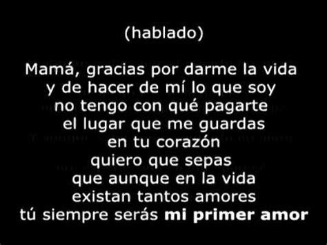Pesado   Mi Primer Amor Con Letra   YouTube