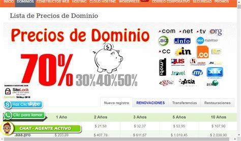 Pestaña de los precios de los dominios   Comprar dominio ...