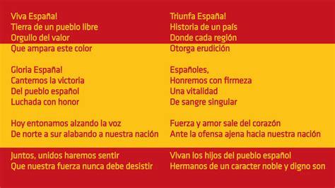 Petición · Ministerio de Educaci n, Cultura y Deportes ...