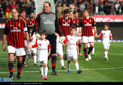 Photos: Persepolis FC and AC Milan veterans play benefit ...