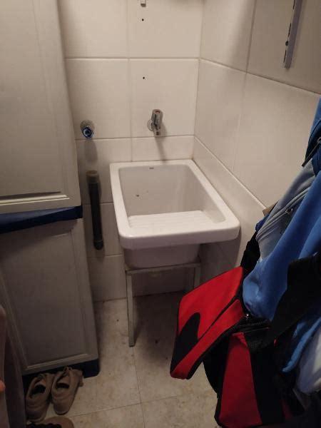 Pica lavar ropa 【 OFERTAS Octubre 】 | Clasf