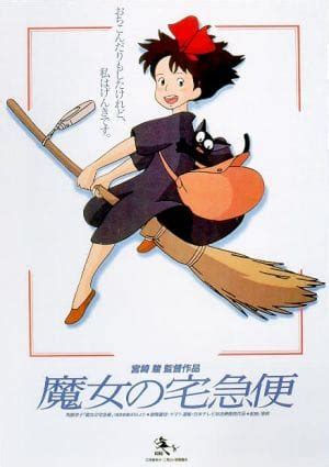 Picture of Kiki s Delivery Service