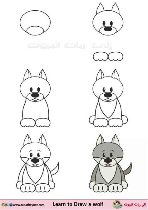 Pin de Ericka Campos en dibujo facil | Perritos para ...