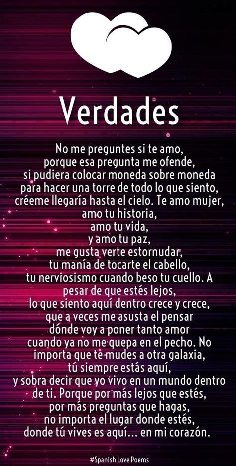 Pin de Francisco Pastora en El Amor | Frases bonitas ...