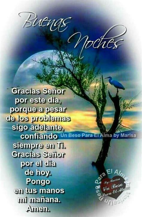 Pin de Lupita Granados en bonitos deseos   Feliz noche ...