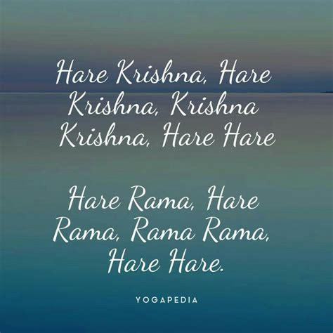 Pin de Shamyuktha en quotes picture   Mantras chakras ...