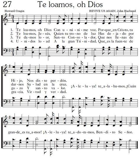 Pin en canciones Religiosas