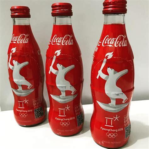 Pin en Coca Cola Bottles