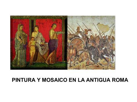 Pintura y mosaico en la antigua Roma