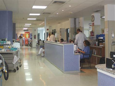 plan de mejora | Hospital Universitario Virgen de la Victoria