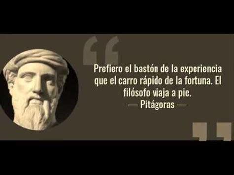 Platon, Seneca Aristoteles. Las mejores frases de los ...