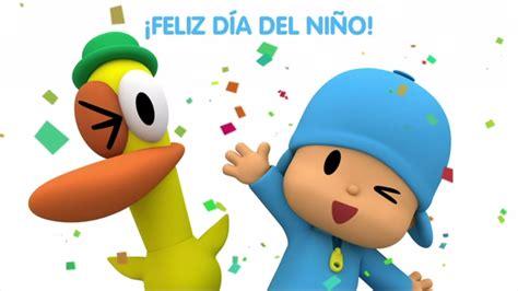 POCOYÓ en ESPAÑOL   Pocoyó celebra el Día del Niño ...